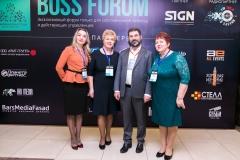 Boss_Forum_2018-171 (1)